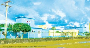 1,440 cu.m / day Capacity Water Treatment Plant at Brgy. Bahit, Panitan, Capiz
